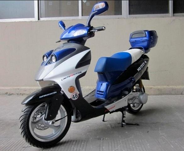 COUGAR-PHANTOM-150cc-ASSEMBLED